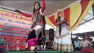 Bala Sundari Mandir Suddhowala Dehradun