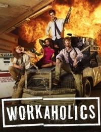 Workaholics 2   Bmovies