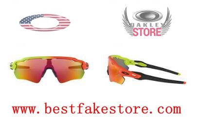 Fake Oakley Radar Sunglasses