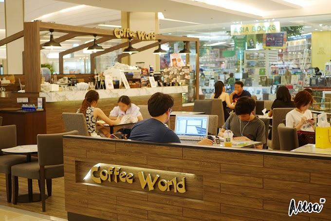 :: แวะชิมขนมหลากหลายที่ Coffee World Gold สยามพารากอน ::