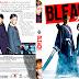 Bleach DVD Cover