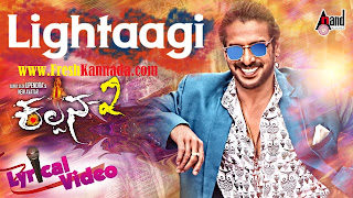 Kalpana 2 Kannada Lightaagi Lyrical Video Song Download