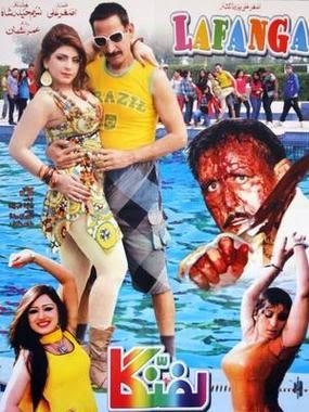 Load wedding full movie download hd 720p free pakistani movies.