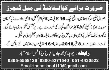 Qualified Female Teacher required in Sargodha - Newpakjobs.com