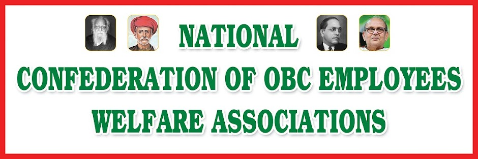 NATIONAL CONFEDERATION OF OBC EMPL  WELFARE ASSOCIATIONS(NCOBC