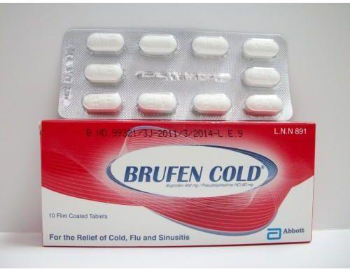 سعر أقراص بروفين كولد Brufen Cold للبرد
