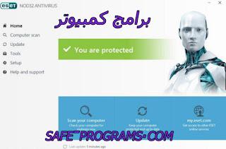 تحميل برنامج eset nod32 antivirus 10 مع تفعيل مدى الحياة