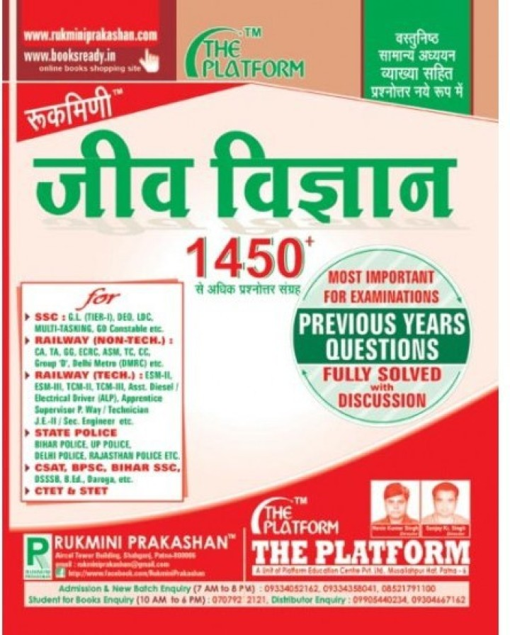 Online Hindi Books Pdf