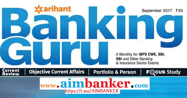 Banking guru magazine september issue download pdf sbi poclerk hello aimbankerstoday we are sharing banking guru magazine september issue english for upcoming exams these is one of the best magazine for current fandeluxe Choice Image
