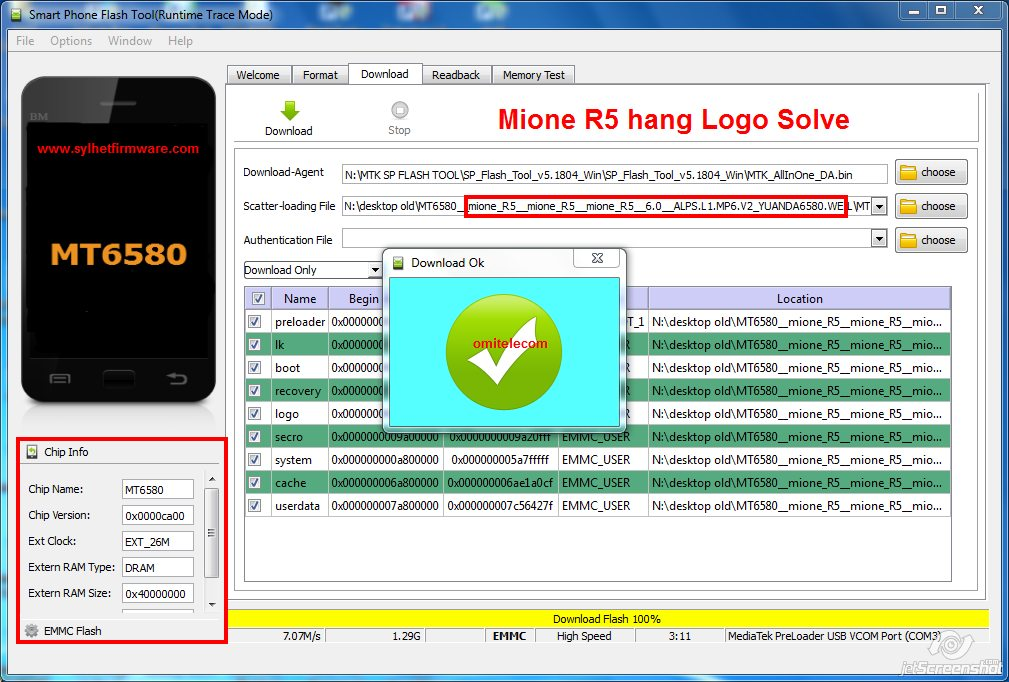 Mione R2 Firmware Download