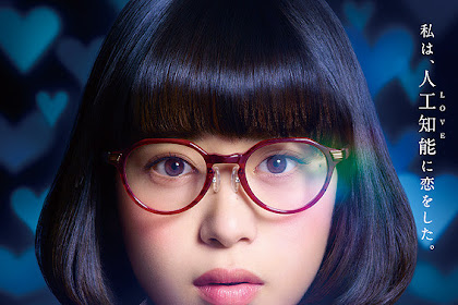 A.I. love you airavuyu / A.I. love you アイラヴユー (2016) - Japanese Movie