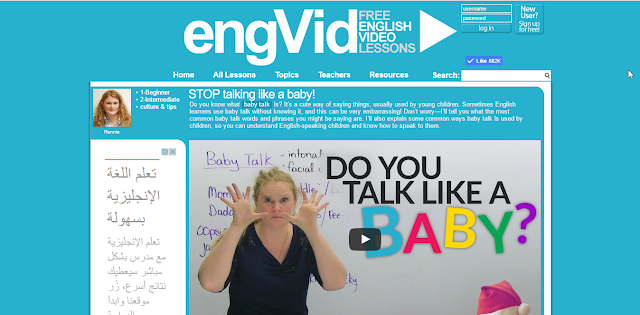 تعلم الانجليزية مجانا من بيتك مع موقع engVid (مناسب للمبتدئين)