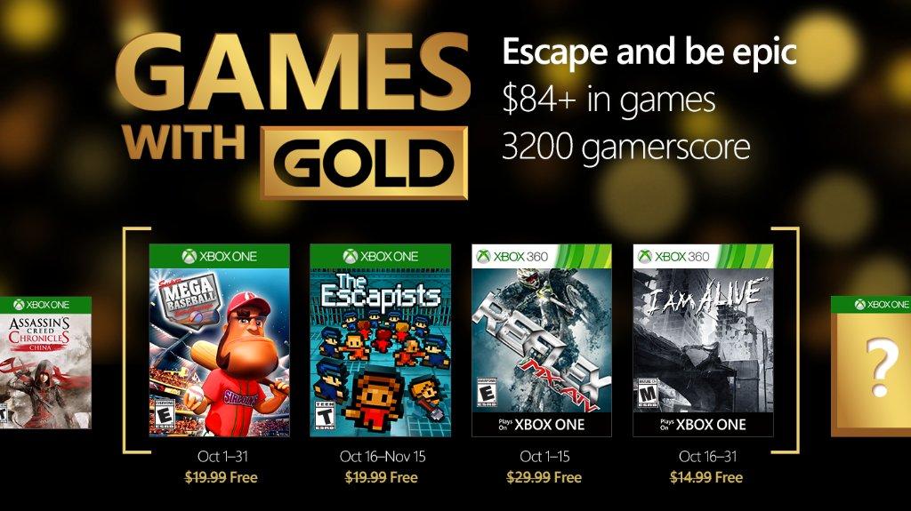 מדהים משחקי החינם של חודש אוקטובר למנויי Xbox Live Gold נחשפו - המרקע MW-45