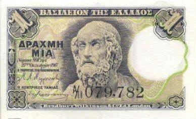 https://2.bp.blogspot.com/-2rbqpuRAdMQ/UJjuEgKVSRI/AAAAAAAAKW4/abcXkuHlaVo/s640/GreeceP308-1Drachma-1917%281918%29-donatedms_f.jpg