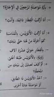 Contoh file gambar bahasa Arab