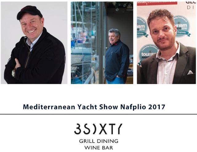 To 3SIXTY στο διαγωνισμό  Chef του 4ου Mediterranean Show στο Ναύπλιο