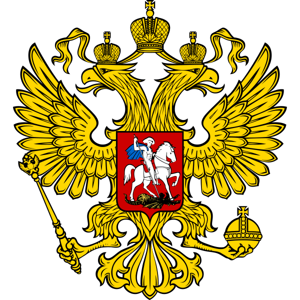 Logo Timnas Sepakbola Rusia