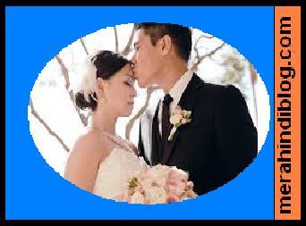 शादी करते समय लड़की और लड़के की उम्र में फर्क क्यों रखते है - Age of bride and groom