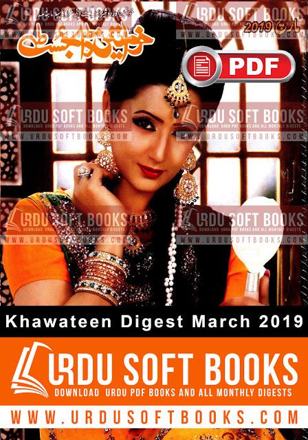Khawateen Digest March 2019 PDF