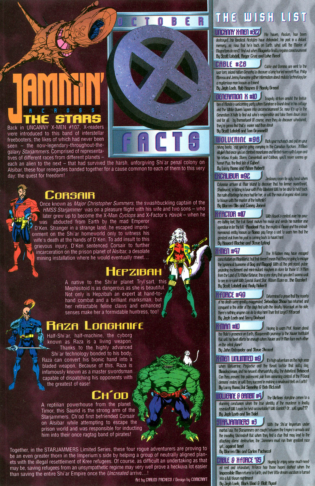 Read online X-Force (1991) comic -  Issue #49 - 31
