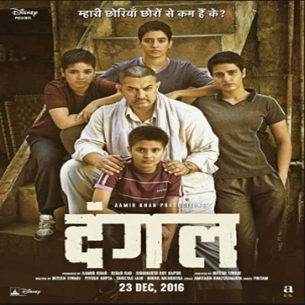 Dangal, Film Dangal, Dangal Synopsis, Dangal Trailer, Dangal Review. Download Poster Film Dangal 2016