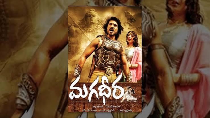 Watch Magadheera Telugu Full Movie | 3movierulz