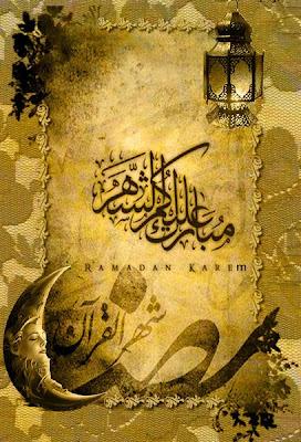 Ramadhan kareem cards arabic 2016 1437h smartphone