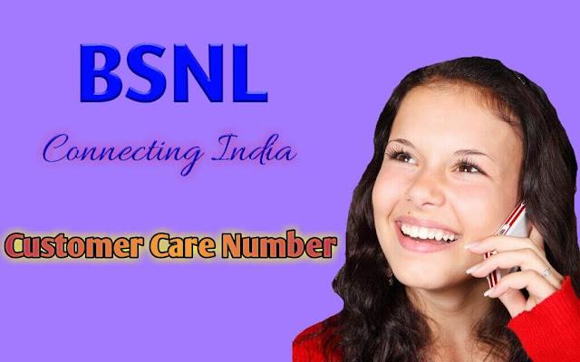 Bsnl Customer Care Number, Bsnl Mobile Customer Care Number