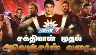 Comic Book Superheroes | News 7 Tamil