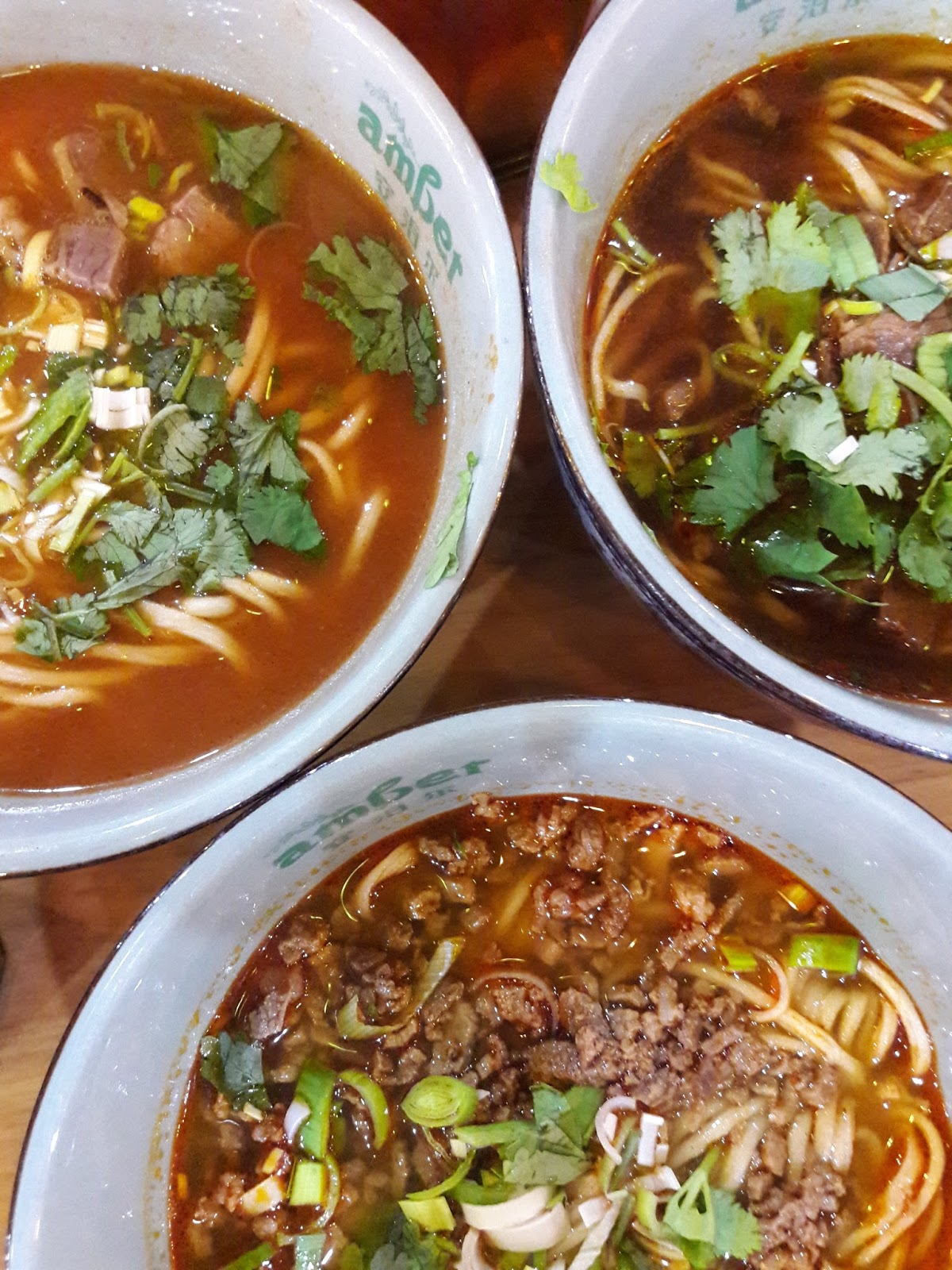 Kami order ala carte je for Amber asian cuisine