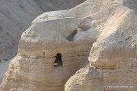 Кумран, Израиль Путеводитель, Aрхеология и История, Израиль в фотографиях, Отдых в Израиле, путешествия, достопримечательности, фотографии, информацию