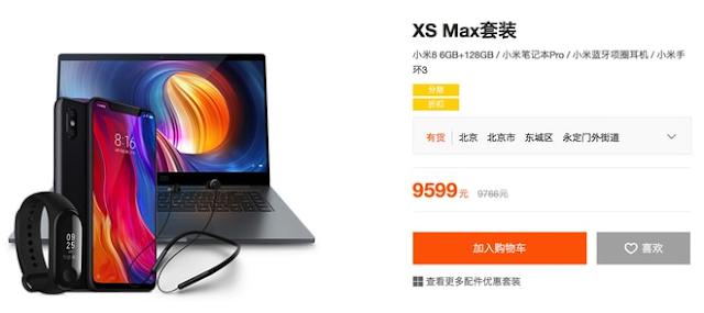 """Đáp trả sự ra mắt của Apple, Xiaomi tung ra Combo """"khủng"""""""