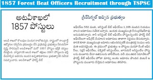 tspsc 1857 forest beat officers recruitment 2017