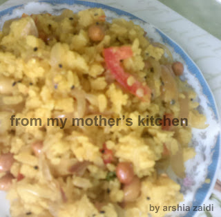 poha , flatten rice with peanuts, best Indian snacks, peanuts, rice