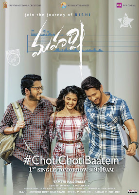 Maharshi HD Mp3 Songs