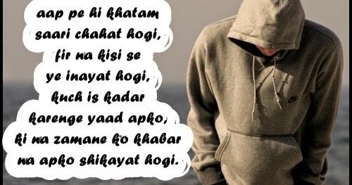 Hindi Shayari Wallpaper For Sad Broken Heart Dil Tuta Shayari