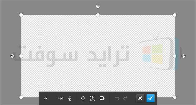 تحميل برنامج الفوتوشوب تاتش كامل عربي
