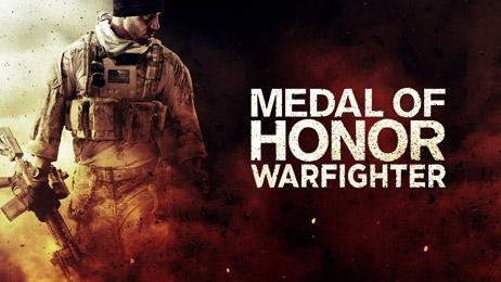 تحميل لعبة medal of honor warfighter