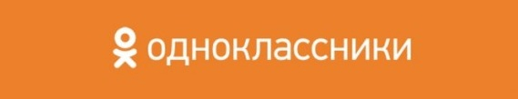 сбой в работе сайта одноклассники.ру