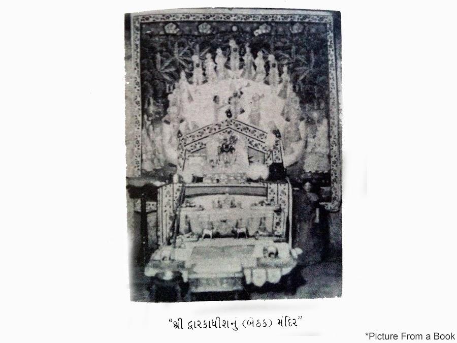 Shri Dwarkadhish Temple (Bethak Mandir)