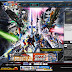 Gundam Extreme VS: Maxi Boost - Official Website Launched!
