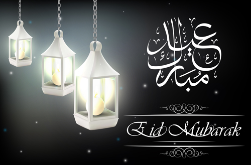 Happy EID Mubarak 2017 Wishes Messages, Images