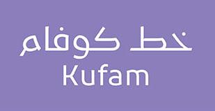 تحميل خط فوتوشوب كوفام العربي
