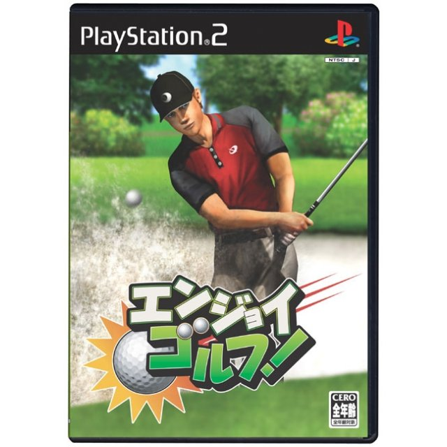 [PS2]Enjoy Golf![エンジョイゴルフ! ] ISO (JPN) Download