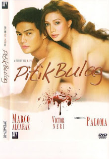 Pitik bulag is released in 2009 under the production of ALV Entertainment, directed by Gil Portes.