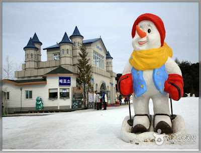 Top Winter Destination And Ski Resort In Korea