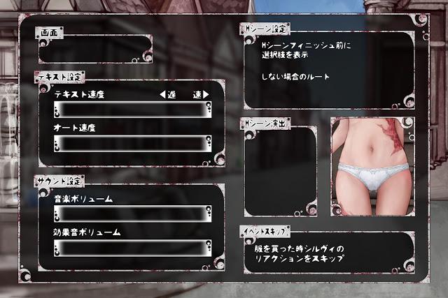 Tải game Teaching Feeling v2.0 cho PC, Android.