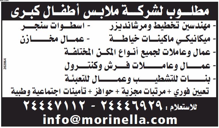 gov-jobs-16-07-28-04-12-43