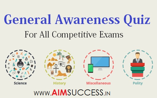 General Awareness for SSC CHSL & RRB 2018 : 24 March
