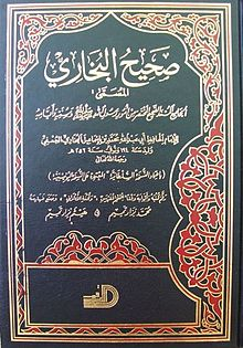 Sikap Syiah Cenderung Meremehkan Imam Bukhari